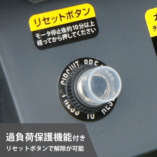 ミナト 電動ガーデンシュレッダー MGS-1501A (回転刃式/100V) [小枝粉砕機 家庭用]|minatodenki|12