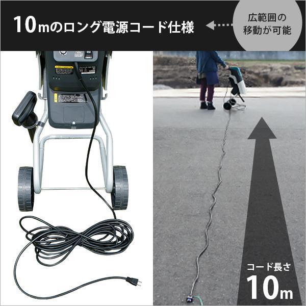 ミナト 電動ガーデンシュレッダー MGS-1501A (回転刃式/100V) [小枝粉砕機 家庭用]|minatodenki|08