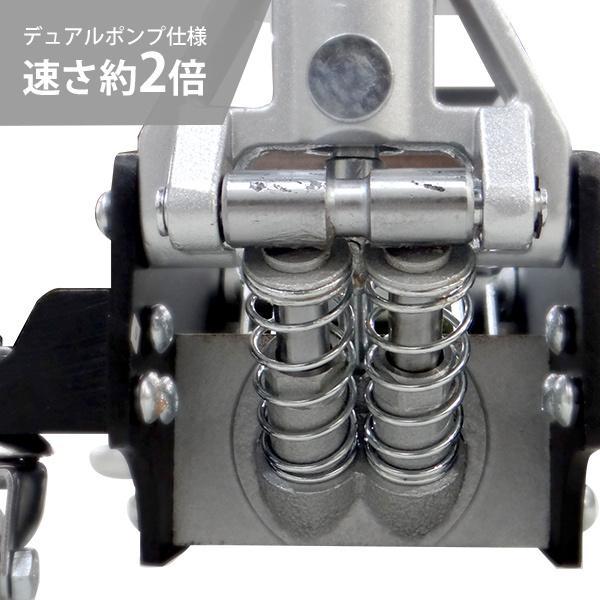 ミナト アルミ+スチール製ローダウンジャッキ 1.5t MHJ-AS1.5D|minatodenki|03