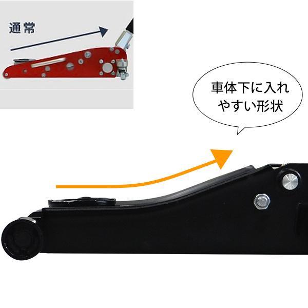 ミナト ローダウンジャッキ 3t スチール製 MHJ-ST3.0S (シングルポンプ型/3トン) [油圧ジャッキ フロアジャッキ] minatodenki 05