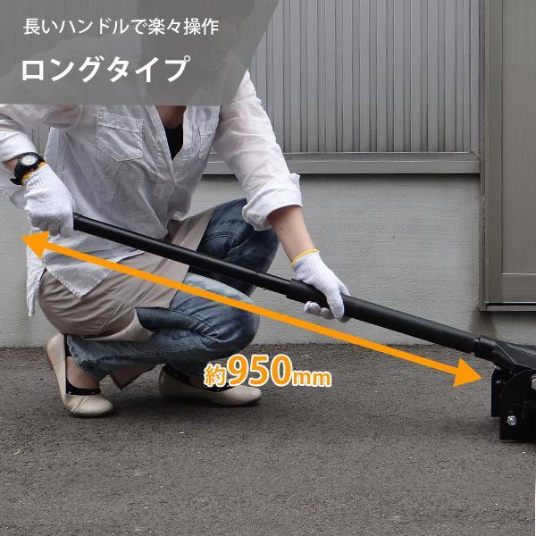 ミナト ローダウンジャッキ 3t スチール製 MHJ-ST3.0S (シングルポンプ型/3トン) [油圧ジャッキ フロアジャッキ] minatodenki 06