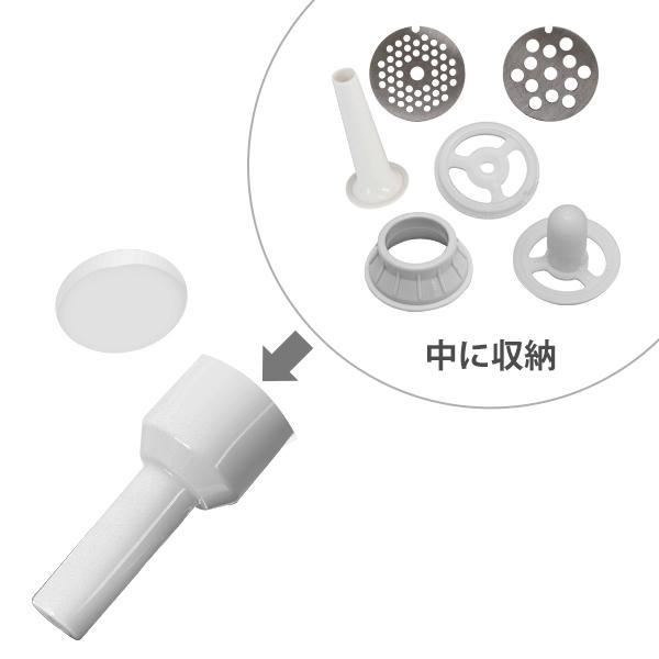 ミナト 電動ミンサー HMM-5 (2種カットプレート付き/100V) [ミートミンサー 電動ミンチ機 味噌擂り]|minatodenki|10