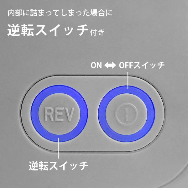 ミナト 電動ミンサー HMM-5 (2種カットプレート付き/100V) [ミートミンサー 電動ミンチ機 味噌擂り]|minatodenki|07