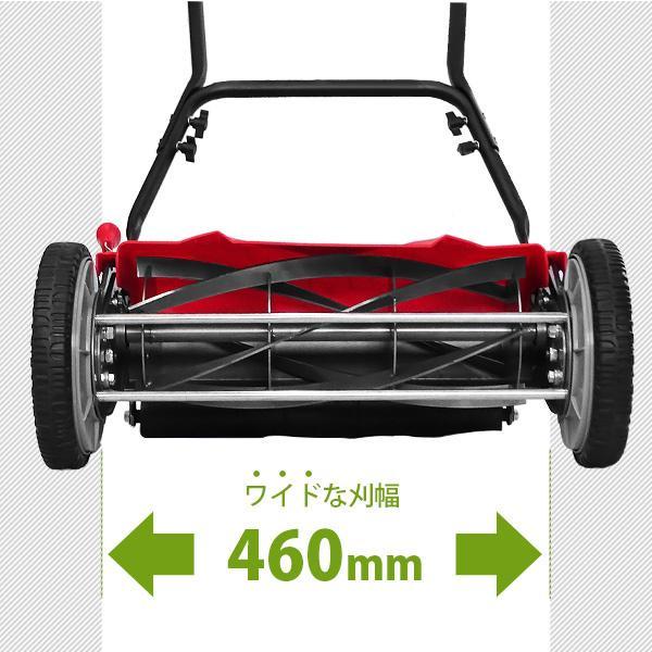 ミナト 芝刈り機 静音型 手押し式 LMA-460PRO (リール式5枚刃/刈幅460mm) [手動 芝刈機 モアー 草刈機]|minatodenki|04
