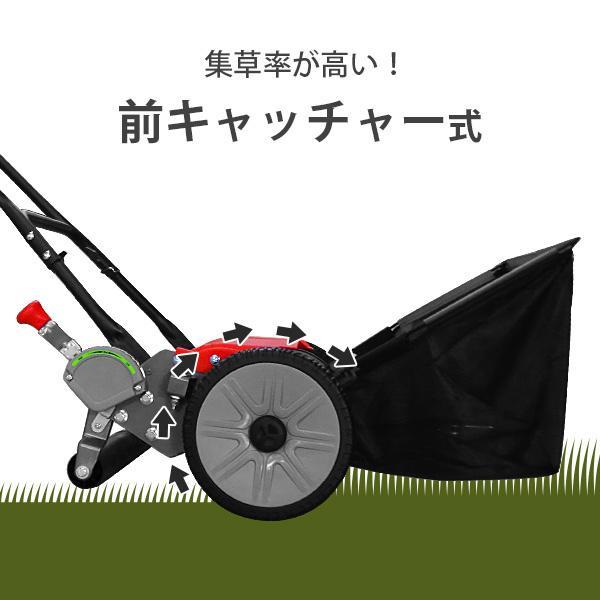 ミナト 芝刈り機 静音型 手押し式 LMA-460PRO (リール式5枚刃/刈幅460mm) [手動 芝刈機 モアー 草刈機]|minatodenki|05
