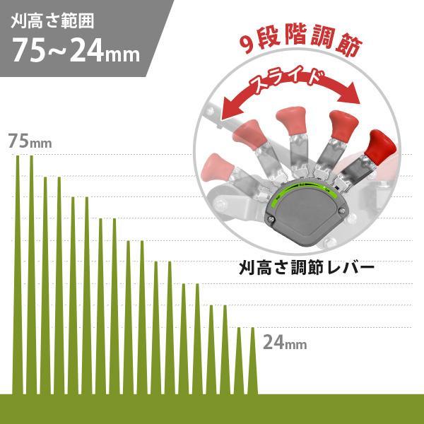 ミナト 芝刈り機 静音型 手押し式 LMA-460PRO (リール式5枚刃/刈幅460mm) [手動 芝刈機 モアー 草刈機]|minatodenki|06