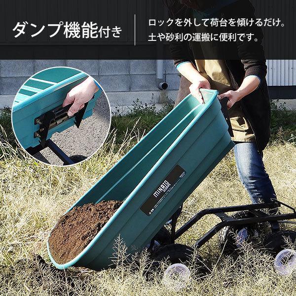 ミナト ダンプ機能付きキャリートラック MTC-300A (最大荷重200kg/大型タイヤ) [アウトドア 台車 キャンプカート キャリーカート リヤカー]|minatodenki|02