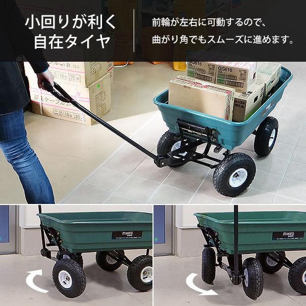 ミナト ダンプ機能付きキャリートラック MTC-300A (最大荷重200kg/大型タイヤ) [アウトドア 台車 キャンプカート キャリーカート リヤカー]|minatodenki|04