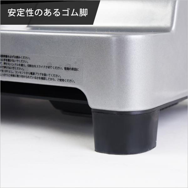 ミナト 業務用ミートスライサー PMS-220F (高品質イタリア製回転刃/アルミ製) [肉スライサー パンスライサー フードスライサー] minatodenki 13