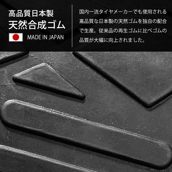 ミナト 高品質ゴム製 段差スロープ 10cm段差用 60cmストレート2個セット [屋外用 段差プレート 段差解消スロープ]|minatodenki|02