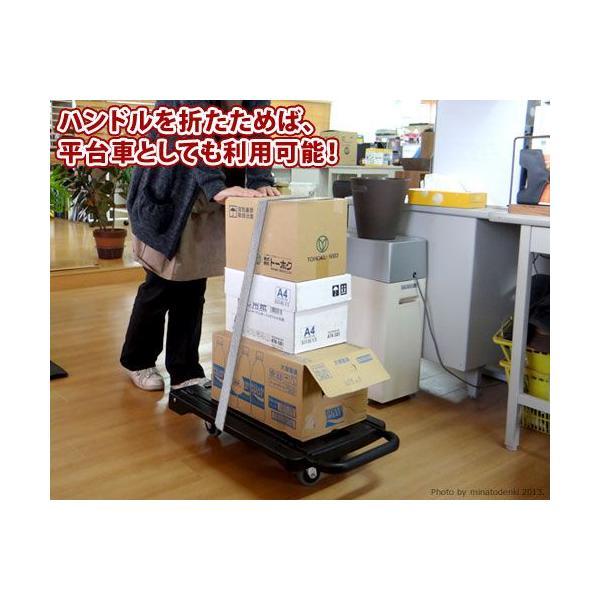 ミナト 静音台車 『静キャスター100』 (積載100kg/折りたたみ式) [運搬台車 キャリー 平車]|minatodenki|02