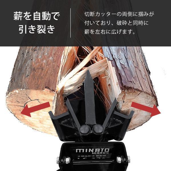 ミナト 手動式油圧薪割り機 LS-12t (破砕力12トン)|minatodenki|04