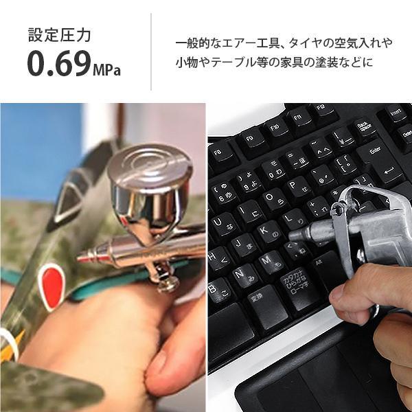 ミナト エアーコンプレッサー オイルレス型 CP-8A+エアーツール3点付きセット (100V) [エアコンプレッサー]|minatodenki|05