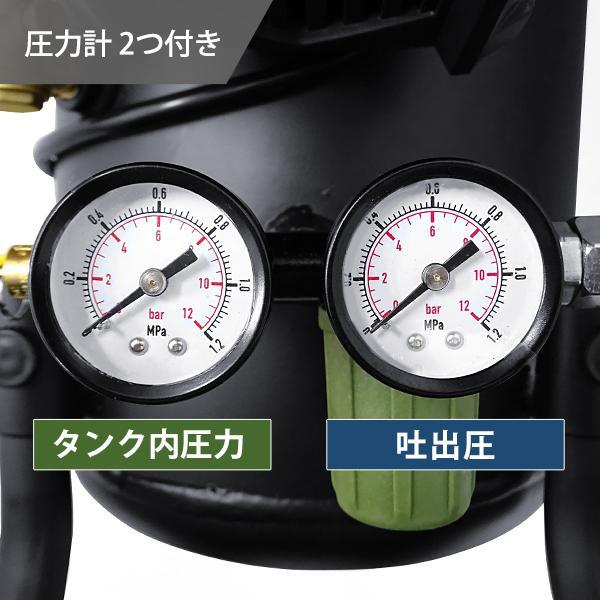 ミナト エアーコンプレッサー オイルレス型 CP-8A+エアーツール3点付きセット (100V) [エアコンプレッサー]|minatodenki|07