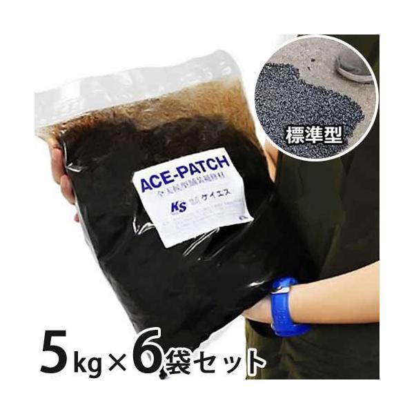 KS アスファルト補修材 『エース・パッチ 標準型』 5kg 《6袋セット》 [道路補修材]|minatodenki