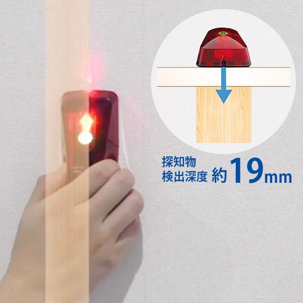 シンワ測定 下地センサー Basic 78575 [シンワ 下地センサー 下地探し]|minatodenki|02