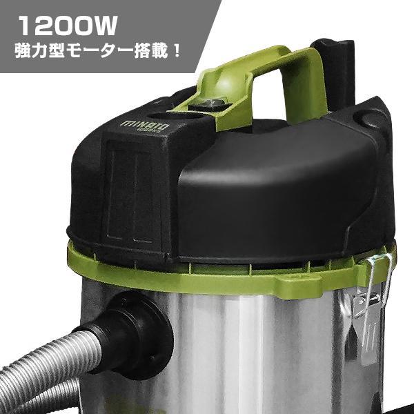 ミナト 乾湿両用掃除機 バキュームクリーナー MPV-301 (容量30L/コード10m+ホース2mのロング仕様)|minatodenki|05