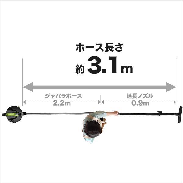 ミナト 乾湿両用 業務用掃除機 バキュームクリーナー MPV-301 (容量30L/コード10m+ホース2m) [業務用 掃除機 集塵機]|minatodenki|07