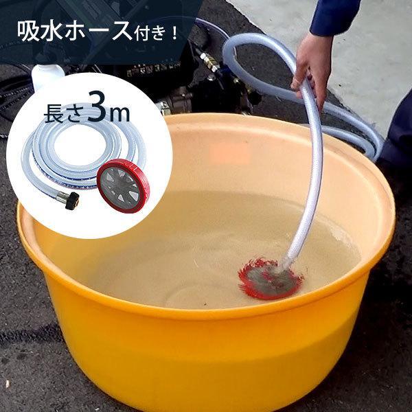 ミナト エンジン式 高圧洗浄機 PWE-1408L 《10m高圧ホース+オイル充填+試運転サービス付き》 (高圧140キロ/5.5Hpエンジン搭載)|minatodenki|04