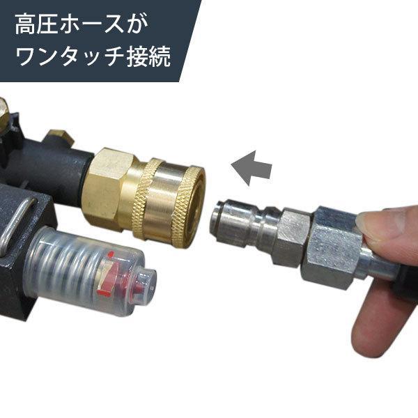 ミナト エンジン式 高圧洗浄機 PWE-1408L 《10m高圧ホース+オイル充填+試運転サービス付き》 (高圧140キロ/5.5Hpエンジン搭載)|minatodenki|07