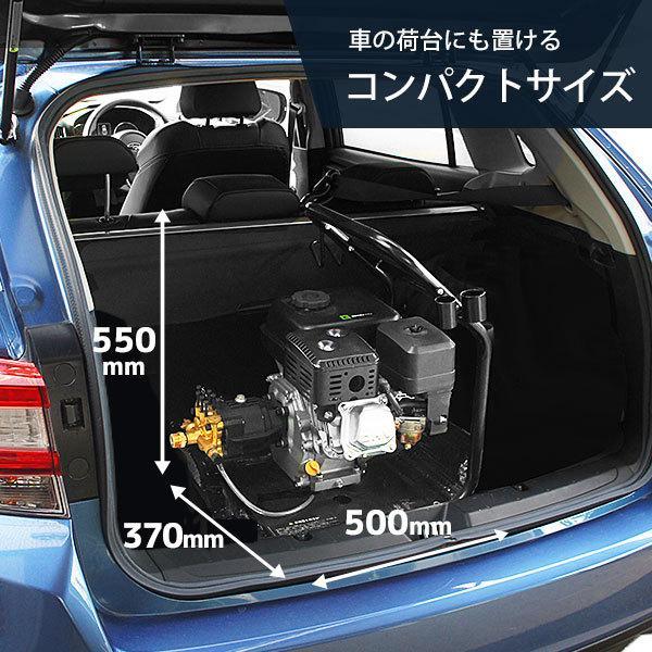 ミナト エンジン式 高圧洗浄機 PWE-1408L 《10m高圧ホース+オイル充填+試運転サービス付き》 (高圧140キロ/5.5Hpエンジン搭載)|minatodenki|08