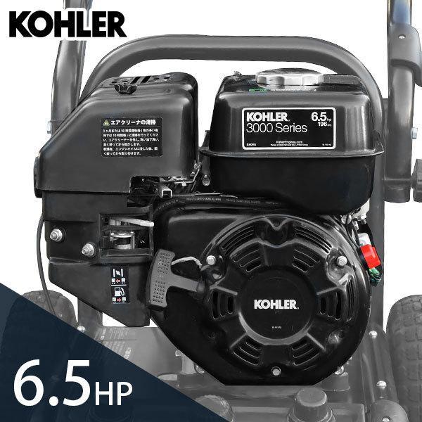 ミナト KOHLER6.5HPエンジン高圧洗浄機 PWE-1509K-PRO 《オイル充填+試運転サービス付き》 (高圧150キロ) [エンジン式 高圧洗浄機]|minatodenki|02