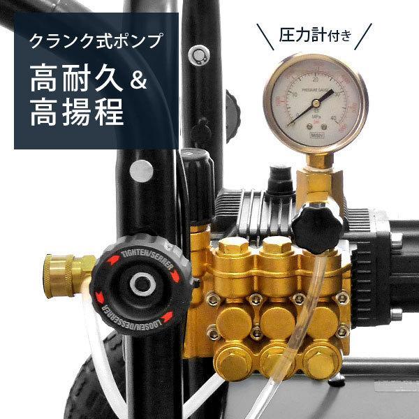 ミナト KOHLER6.5HPエンジン高圧洗浄機 PWE-1509K-PRO 《オイル充填+試運転サービス付き》 (高圧150キロ) [エンジン式 高圧洗浄機]|minatodenki|03