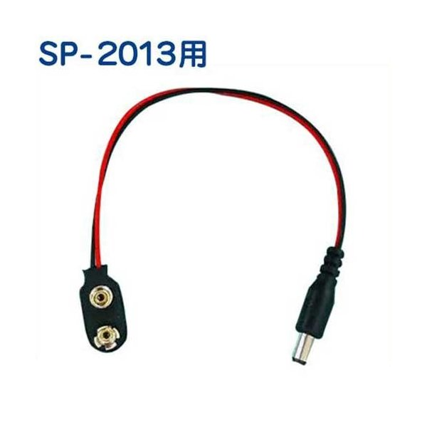 アポロ 電気柵用部材 SP-2013専用 スナップ線|minatodenki