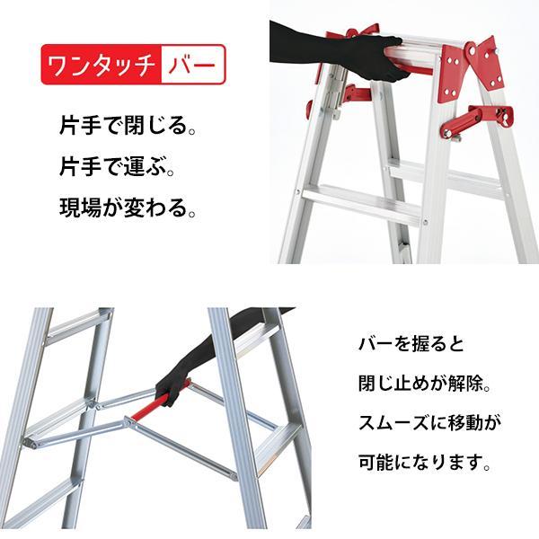 長谷川工業 アルミ伸縮式脚立 RYZ1.0-27 (天板高さ2.51〜2.82m) [はしご 三脚]|minatodenki|02