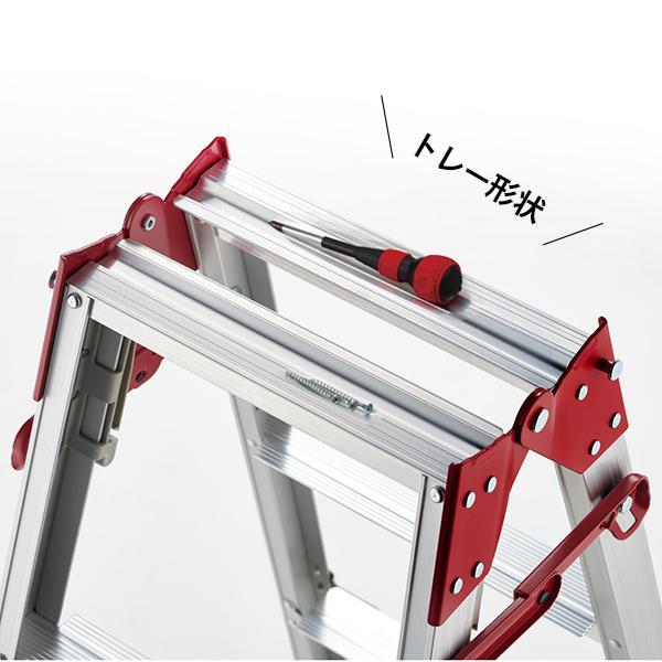 長谷川工業 アルミ伸縮式脚立 RYZ1.0-27 (天板高さ2.51〜2.82m) [はしご 三脚]|minatodenki|03