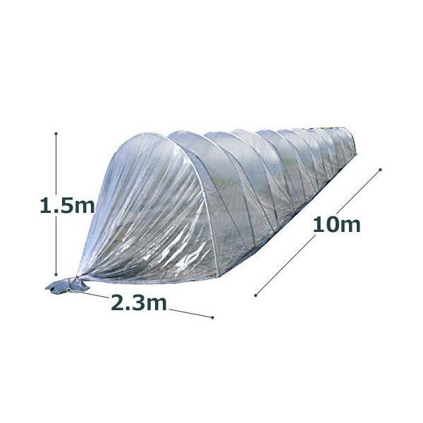 南栄工業 ビニールトンネル トンネルアーチセット2310 大型 (幅2.3m×高さ1.5m×奥行き10m)|minatodenki|02