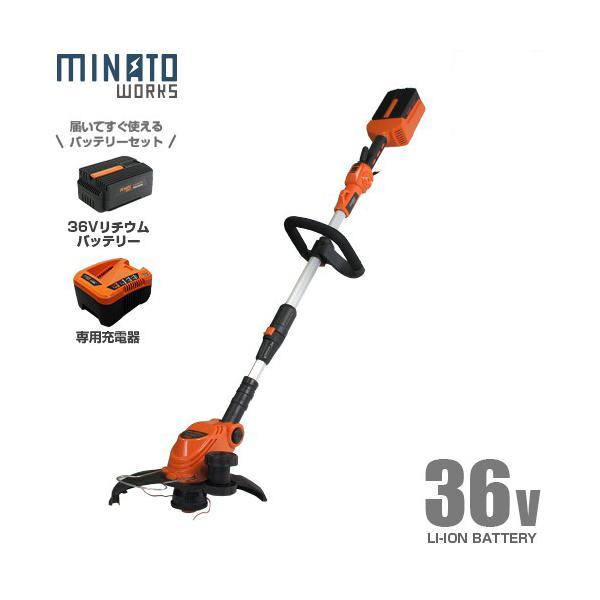 ミナト 36V充電式 電動草刈り機 GTE-3620Li (リチウムバッテリー+充電器付き) [コードレス 電気 草刈機 刈払機 刈払い機]|minatodenki
