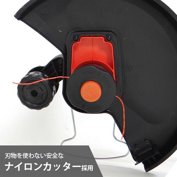 ミナト 36V充電式 電動草刈り機 GTE-3620Li (リチウムバッテリー+充電器付き) [コードレス 電気 草刈機 刈払機 刈払い機]|minatodenki|06
