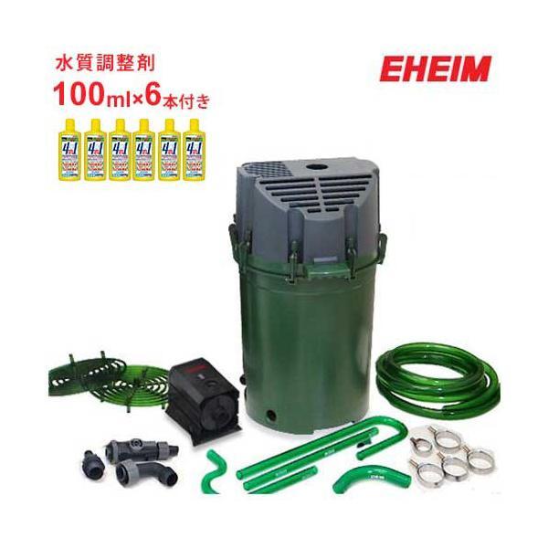 エーハイム クラシックフィルター 2260+水質調整剤×6本付きセット [EHEIM 水槽用 外部フィルター]