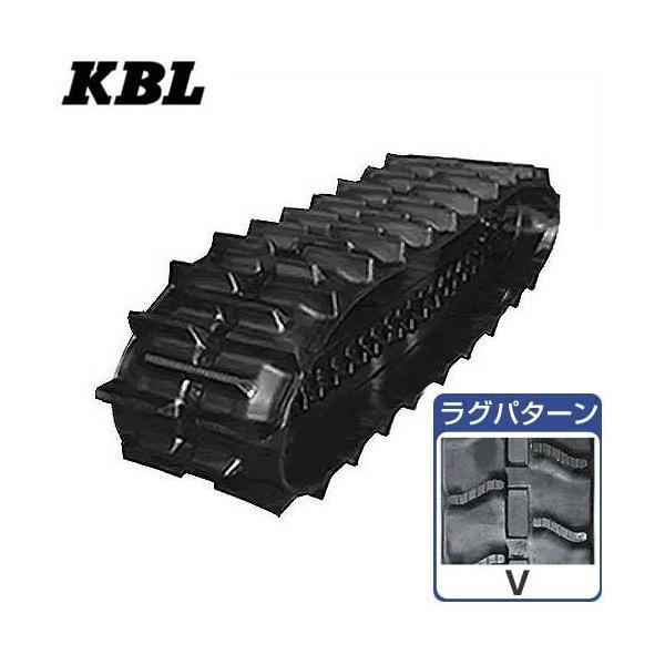 KBL ハーベスタ用ゴムクローラー 1824N8 (幅180mm×ピッチ84mm×リンク24個/ラグパターンV) [ゴムキャタピラ]