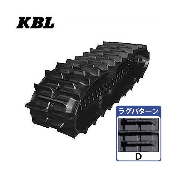 KBL コンバイン用ゴムクローラー 4046NFS (幅400mm×ピッチ90mm×リンク46個/ラグパターンD) [ゴムキャタピラ]
