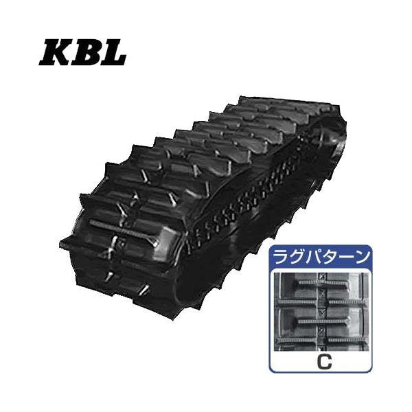 KBL コンバイン用ゴムクローラー 4548NS (幅450mm×ピッチ90mm×リンク48個/ラグパターンC) [ゴムキャタピラ]