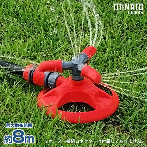 ミナト 回転式スプリンクラー GHL-SP02 [ガーデニング 園芸散水用ホースリール 散水ホース]|minatodenki