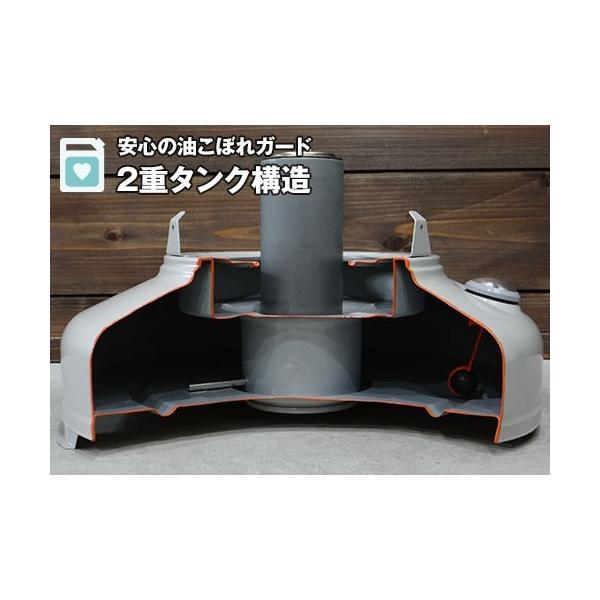 トヨトミ 対流形 石油ストーブ KS-67H(W) (ホワイト/コンクリート24畳) [TOYOTOMI 灯油ストーブ 対流型]|minatodenki|05