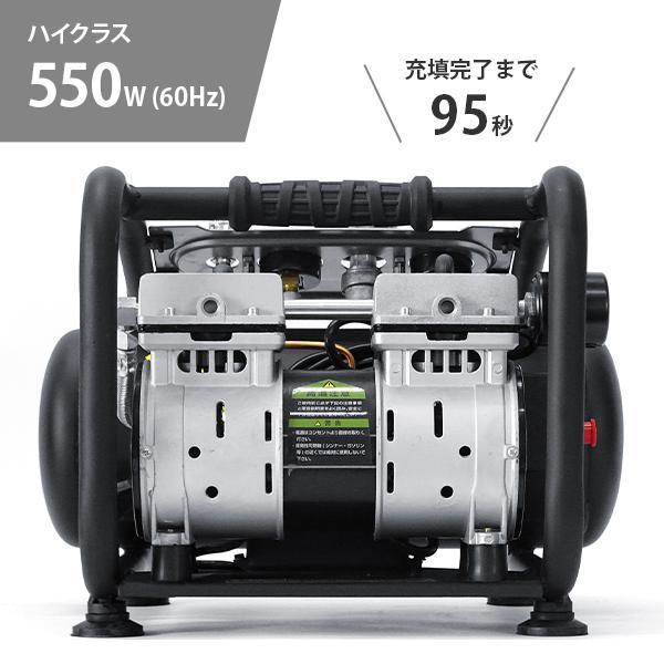 ミナト オイルレス静音型コンプレッサー CP-12Si 《エアーツール3点付きセット》 (100V/タンク容量12L) [エアコンプレッサー]|minatodenki|05