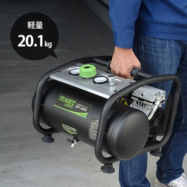 ミナト オイルレス静音型コンプレッサー CP-12Si 《エアーツール3点付きセット》 (100V/タンク容量12L) [エアコンプレッサー]|minatodenki|06