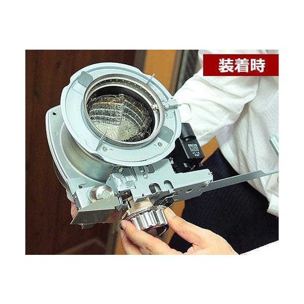 【メール便可】トヨトミ 石油ストーブ用耐熱芯 第125種 TTS-125 (12012807) [替え芯 替えしん 石油ストーブ]|minatodenki|03
