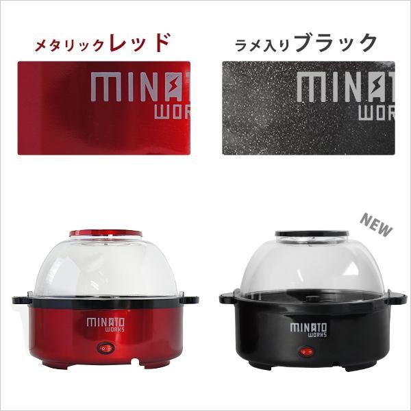 ミナト ポップコーンメーカー POP-401 (容量4L/家庭用100V) [ポップコーンマシーン]|minatodenki|03