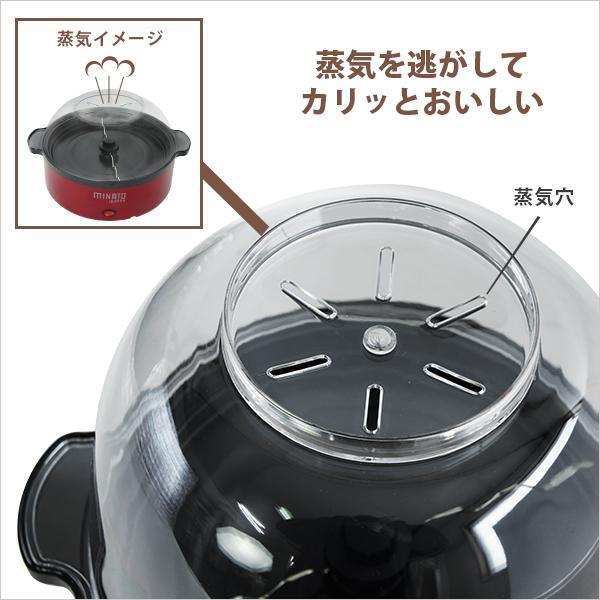 ミナト ポップコーンメーカー POP-401 (容量4L/家庭用100V) [ポップコーンマシーン]|minatodenki|06