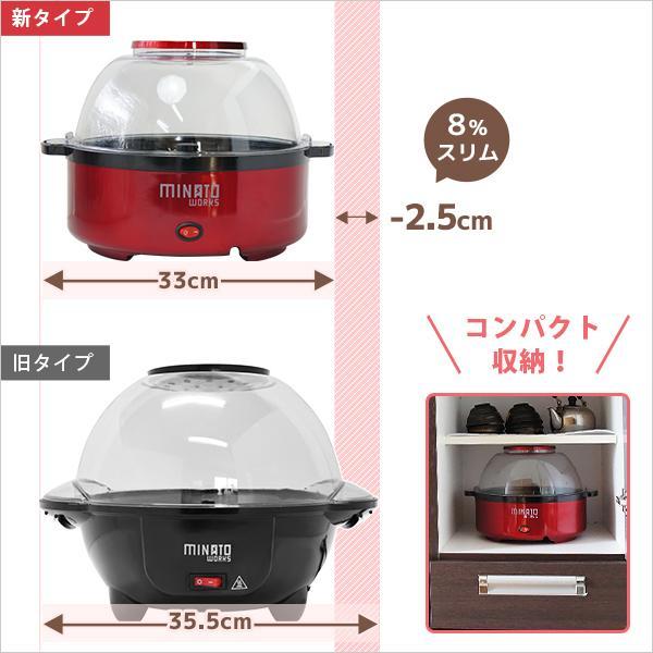 ミナト ポップコーンメーカー POP-401 (容量4L/家庭用100V) [ポップコーンマシーン]|minatodenki|08