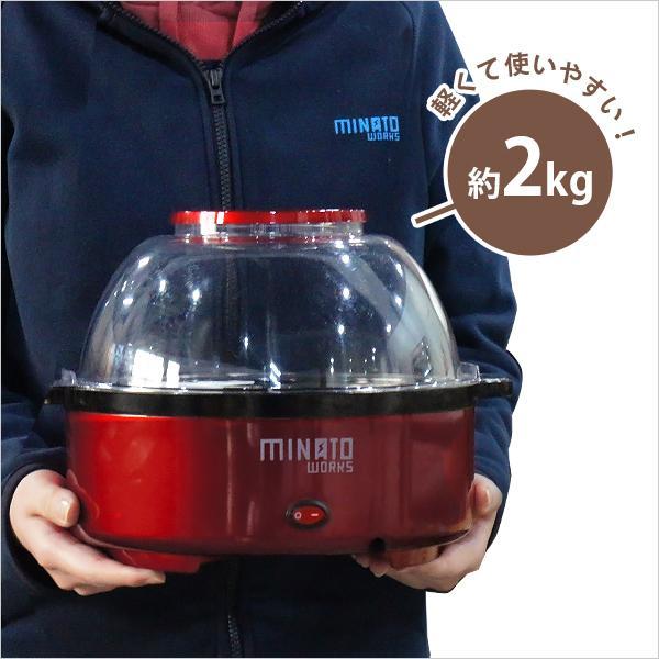 ミナト ポップコーンメーカー POP-401 (容量4L/家庭用100V) [ポップコーンマシーン]|minatodenki|09