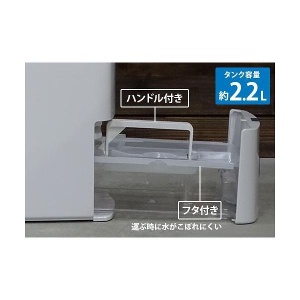 トヨトミ 除湿機 デシカント式 TD-Z80G (除湿能力8L/タンク2.2L/鉄筋20畳/衣類乾燥機) [TOYOTOMI 除湿乾燥機 除湿器 部屋干し]|minatodenki|04