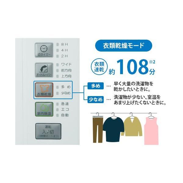 トヨトミ 除湿機 デシカント式 TD-Z80G (除湿能力8L/タンク2.2L/鉄筋20畳/衣類乾燥機) [TOYOTOMI 除湿乾燥機 除湿器 部屋干し]|minatodenki|05