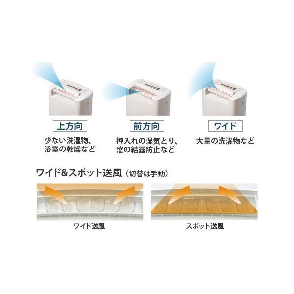 トヨトミ 除湿機 デシカント式 TD-Z80G (除湿能力8L/タンク2.2L/鉄筋20畳/衣類乾燥機) [TOYOTOMI 除湿乾燥機 除湿器 部屋干し]|minatodenki|07