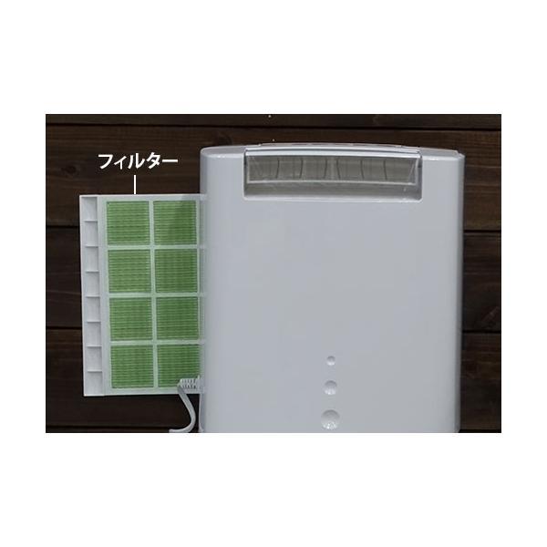 トヨトミ 除湿機 デシカント式 TD-Z80G (除湿能力8L/タンク2.2L/鉄筋20畳/衣類乾燥機) [TOYOTOMI 除湿乾燥機 除湿器 部屋干し]|minatodenki|08